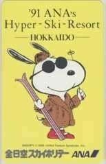 【テレカ】スヌーピー ANA 全日空スカイホリデー スキーリゾート北海道 テレホンカード 10K-KH0014 Aランク