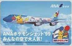 【テレカ】ピカチュー ポケットモンスター ANAポケモンジェット'99 テレホンカード 6H-O1041 Aランク