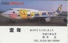 【テレカ】ポケットモンスター ANAポケモンジェット 6H-O1062 Bランク