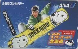 【テレカ】スヌーピー ANA'sスノボーワールド 北海道 テレホンカード 10K-KH0022 Aランク