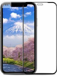 iPhone 11 Pro/iPhone X/XS ガラスフィルム 強化ガラス液晶保護 9H硬度 全面保護 防爆裂 指紋防止 気泡ゼロ 自己吸着 飛散防止 5.8インチ