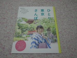 cheap .... birthday Event pamphlet DVD lack of