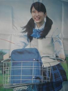 ★ Unused unused ★ Not for sale Shida Future Bridgestone Bridgestone Albert Promotional Pop POP High School Girls Promotion School Anticonant Actress Idol