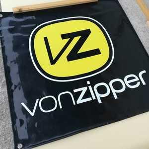 vonzipper  ...     очень большой  Баннер
