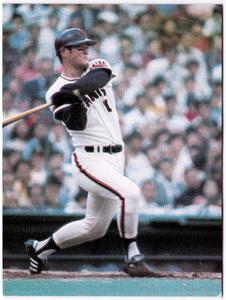 カルビー プロ野球チップスカード 1977年 '77ジャイアンツ選手カード 45 がんばれジャイアンツ!No.9 張本勲(読売巨人)