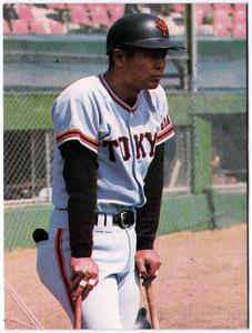 カルビー プロ野球チップスカード 1977年 '77ジャイアンツ選手カード 60 がんばれジャイアンツ!No.24 王貞治(読売巨人)