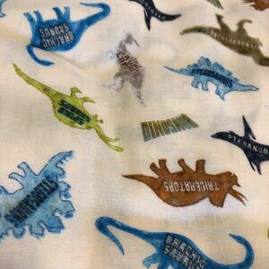 ダブルガーゼ 恐竜柄 クリーム色 110×50