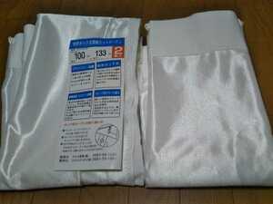 新品半額以下:特許ホック式視線カットカーテン:レースカーテン100cm×133cm2枚入:1間用:特殊フック:断熱UVカット:3層構造:QVC:模様入り