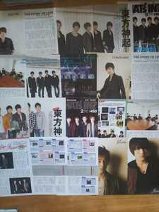 東方神起(チャンミン/ユンホ/ジェジュン/ジュンス/ユチョン)音楽雑誌(CDでーた、WHAT's IN?)切り抜き55枚&ポスターセット