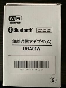 無線通信アダプタ UGA01W Wi-Fi機器