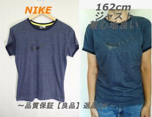 【キッズ】【良品保証返品OK】NIKE霜降りリンガーTシャツ☆ブランドグレイシンプル品質良いL(150~160ぐらい)