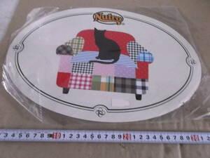 ランチョンマット 黒猫 ニュートロ オリジナル ソファー キッチン 用品 雑貨品 楕円形 カラフル クロネコ ねこ 送料着払い