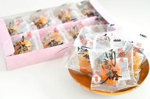 【激安・送料格安・美味しい・健康維持】 個包装 ハチミツ入り 紀州南高梅 8個詰め合わせ 1箱
