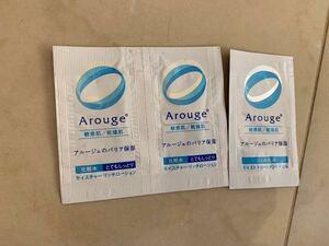 Arouge★新品薬用モイスチャーリッチローションとてもしっとり敏感乾燥肌化粧水0.6ml×2アルージェバリア保湿ジェル乳液トリートメント×2