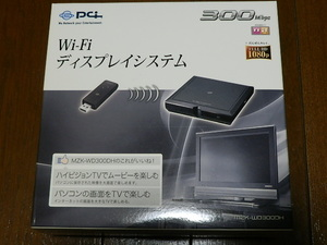 PLANEX 11a/b/g/n対応 ハイパワー300Mbps WiFiディスプレイシステム(専用子機セット) MZK-WD300DH
