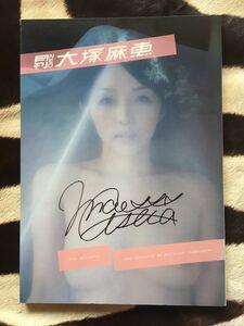 直筆サイン入り!月刊NEO 大塚麻恵 014 NEO MOOK photographs by MOTOYUKI KOBAYASHI