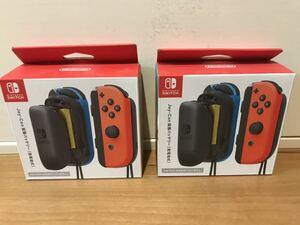 Joy-Con拡張バッテリー(乾電池式) Nintendo Switch ニンテンドースイッチ 2個セット