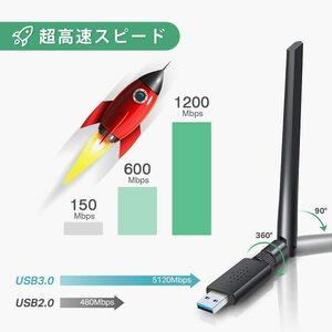 USB3.0 WiFi 無線LAN 子機 1200Mbps 高速度 5dBi用 デュアルバンド 2.4G/5G 802.11ac