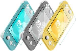 【2枚セット】Nintendo Switch Lite 保護フィルム ニンテンドー Lite 任天堂 ガラスフィルム 9H高硬度
