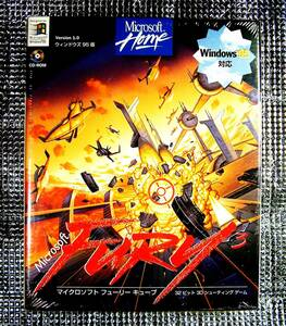 【3039】 Microsoft Fury3 v1.0 Windows95版 未開封品 マイクロソフト フューリー キューブ 3Dシューティング PCゲーム 4988648021396