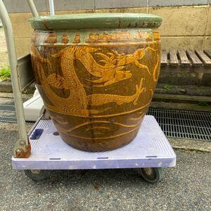 古陶器植木入れ龍図