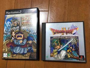 ドラゴンクエスト4とトルネコの大冒険3 PS2 まとめ売り