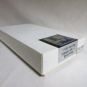 未使用 カガミクリスタル うず潮 角銘々皿 5個セット 昭和レトロ 日本製 ガラス 料亭 割烹 各務