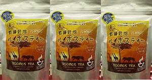 【送料無料】大分・河村農園 最高級有機栽培ルイボスティ(5g×20包)×3袋 水出しOK 最高級の有機栽培茶葉100%使用 賞味期限22年