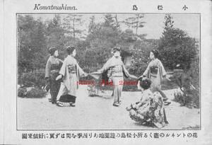 複製復刻 絵葉書/古写真 東京 向島か 小松島の遊園地 明治期 TMA_013