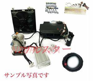 (予約販売) キャンピングカー エアコン バッテリー クーラー パーキング エコ トラック R134 12ボルト 24ボルト 旧車 建設機械 キャビン