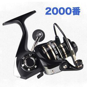 YU47 スピニングリール 2000番 軽量 淡水釣り海釣り ギア比5.2:1 最大ドラグ力5KG~8KG 左右交換可能 淡水 海水 耐久性 EVA ハンドル