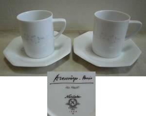 カップ&ソーサー Noritake ノリタケ 2客 マグカップ 白磁にブルーとピンクの花柄 色違い ティーカップ コーヒーカップ 工芸品 茶器 レトロ