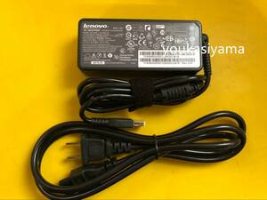 【国内発送】新品 NEC LaVie S/E/G/Z用 20V 3.25A ACアダプター PC-VP-BP103 ADP004 充電器 電源コード付き