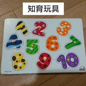 知育玩具【エデュコ 木の ナンバー10パズル】木製 型はめ 型合わせ カラフル 数字 Educo