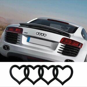 エンブレム ハート 4連 汎用品 【マットブラック】 / アウディ Audi A1 A3 A4 A5 A6 A7 A8 Q2 Q3 Q5 Q7 TT R8 RS e-tron