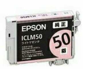 値下げ!EPSON純正インクカートリッジ ICLM50 ライトマゼンタ 未使用品 推奨使用期限・不明 【リサイクル】
