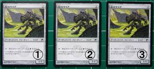 MTG マジック・ザ・ギャザリング 鉛のマイア (コモン) ミラディンの傷跡 日本語版 1枚 同梱可