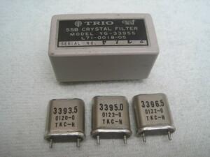 TRIO SSB用 クリスタルフィルター 3.395MHz YG-3395S キャリア用 クリスタル 中古品 ⑤