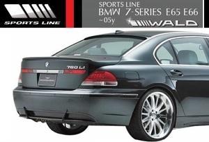 【M's】BMW E65 E66 7シリーズ 前期用(2001y-2005y)WALD SPORTS LINE ルーフスポイラー//735i 745i 745Li 760Li FRP エアロ ヴァルド