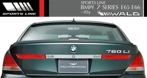 【M's】E65 E66 BMW 735i 745i 745Li 760Li 前期用(2001y-2005y)WALD SPORTS LINE トランクスポイラー//FRP エアロ ヴァルド 7シリーズ