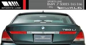 【M's】BMW E65 E66 7シリーズ 前期用(2001y-2005y)WALD SPORTS LINE トランクスポイラー//735i 745i 745Li 760Li FRP エアロ ヴァルド