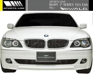 【M's】E65 E66 BMW 7シリーズ 後期用(2005y-2009y)WALD SPORTS LINE ハーフタイプ フロントスポイラー/FRP製 740i 750i 750Li 760Li
