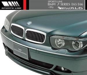 【M's】E65 E66 BMW 7シリーズ 前期用(2001y-2005y)WALD SPORTS LINE フロントスポイラー/FRP製 ヴァルド エアロ 735i 745i 745Li 760Li