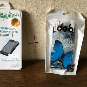 Iphone5/5sケース+ iPhone 5s 強化ガラス保護 スクリーン