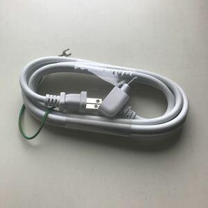 Apple純正 MacBook MagSafe電源アダプタ付属ウォールアダプタ