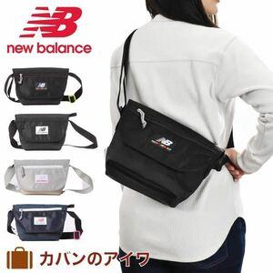 ☆ ニューバランス ショルダーバッグ new balance バッグ 斜め掛けバッグ 斜めがけバッグ メンズ レディース 旅行 JABL 0676 ネイビー ☆