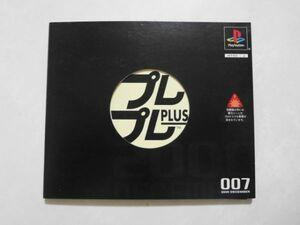 送料無料 即決 ソニー sony プレイステーション PS 2 プレステ PS先取り情報CD‐ROM プレプレ PLUS 007 会員 特典 シリーズ ゲーム a776