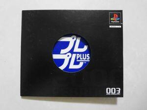 送料無料 即決 ソニー sony プレイステーション PS 2 プレステ PS先取り情報CD‐ROM プレプレ PLUS 003 会員 特典 シリーズ ゲーム a772