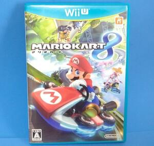 【Wii U】 マリオカート8 WiiU ソフト
