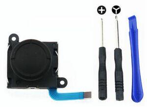 スイッチ ジョイコン 修理用アナログスティック 修理キットセット